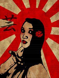 Geisha - Seduce