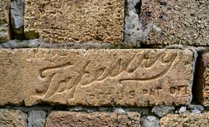 "Bricks ""Tapestry"""